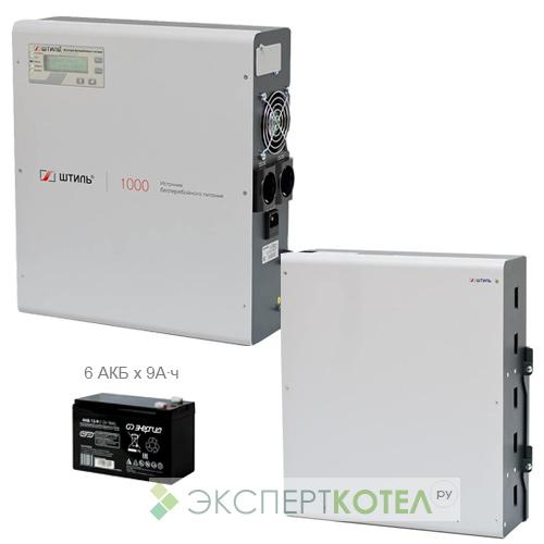 Штиль SW1000L и батарейный модуль